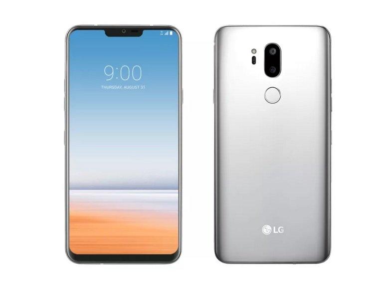 lg g7 thinq mobitel